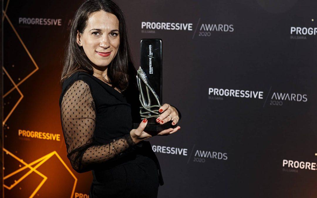 Здраве Бебе БИО – продукт на годината на PROGRESSIVE AWARDS 2020